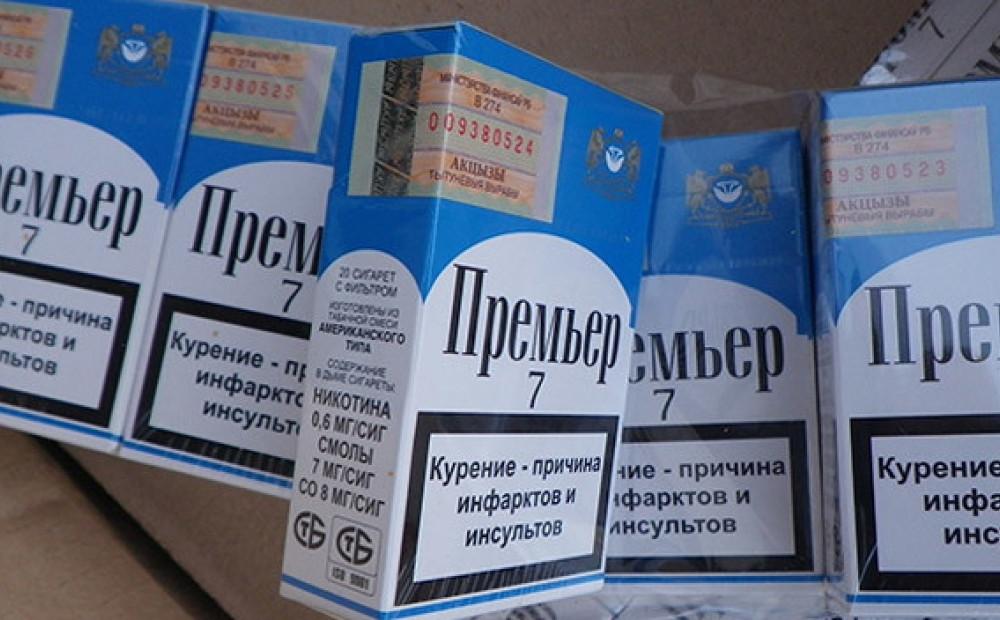 узора картинка инсульта на сигаретах станции курская установили