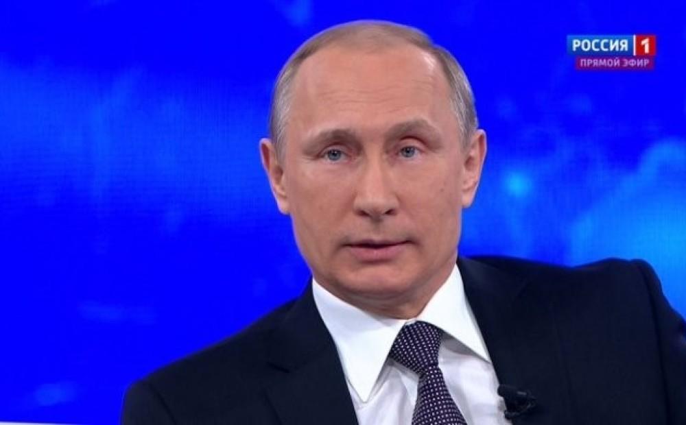 Справка в отношении Путина В.В. //