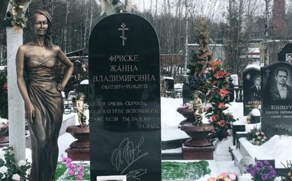 Памятник жанне фриске на кладбище видео памятники в туле цены до 15000