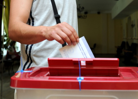 Pašvaldību vēlēšanas