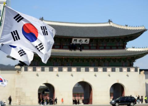 Dienvidkoreja