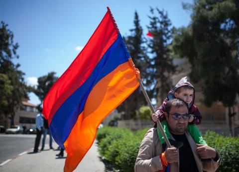 Armēnija