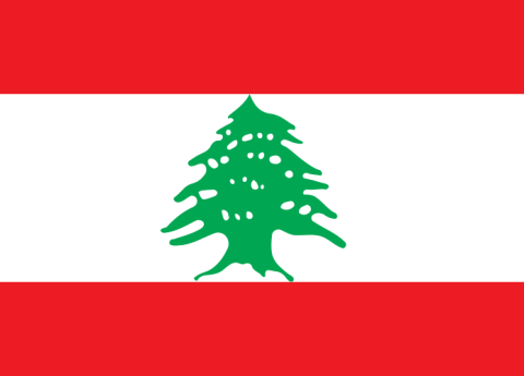 Libāna