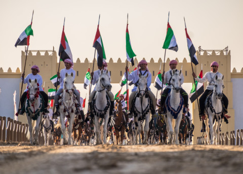 Apvienotie Arābu Emirāti