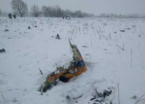 Aviokatastrofa Krievijā