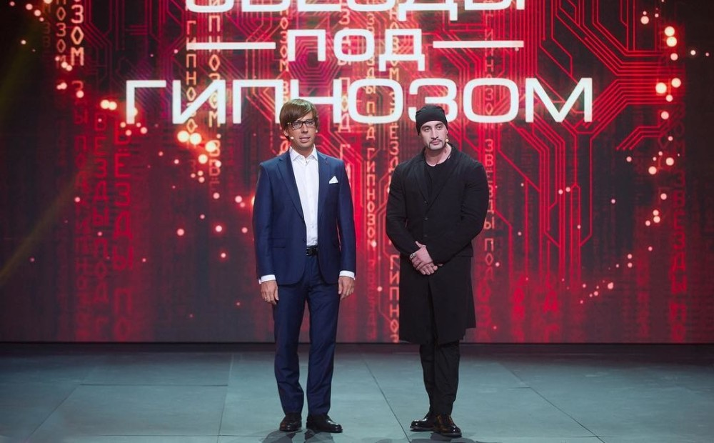 Очередной скандал: Галкин и Харламов поссорились из-за шоу «Звезды под гипнозом»