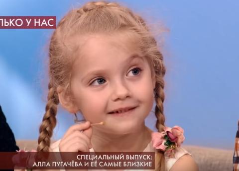 Лиза Галкина
