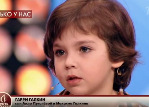 Гарри Галкин