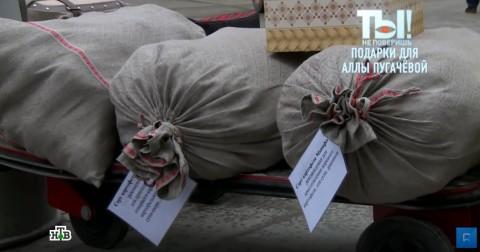 Картинки по запросу Пугачевой подарили тримешка картошки