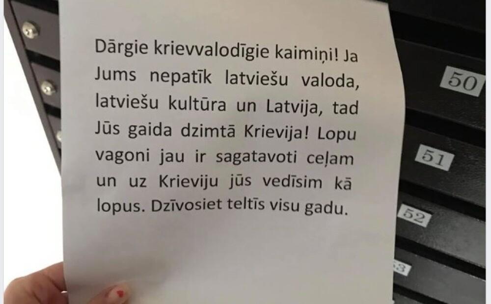 https://i.jauns.lv/t/2020/04/18/1939633/1000x620.jpg?v=1587215344