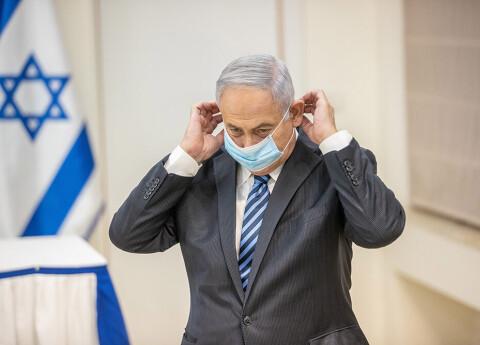 Benjamins Netanjahu
