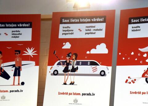 Patērētāju tiesību aizsardzības centrs