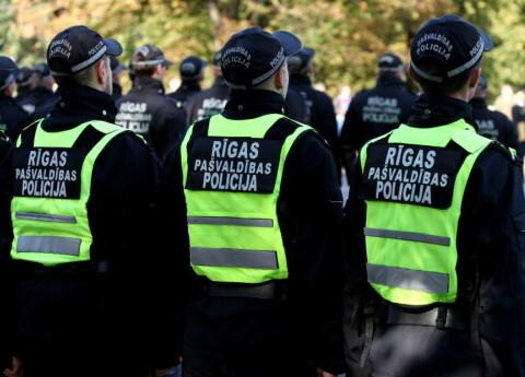 Рижская полиция самоуправления