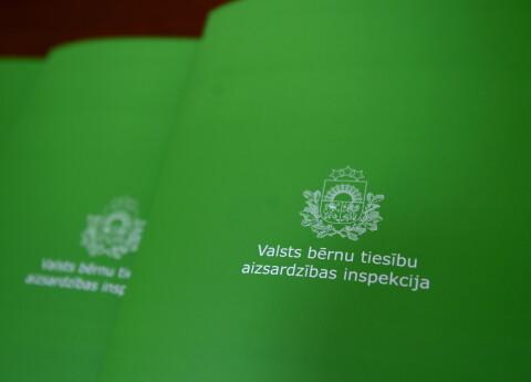 Государственная инспекция по защите прав детей