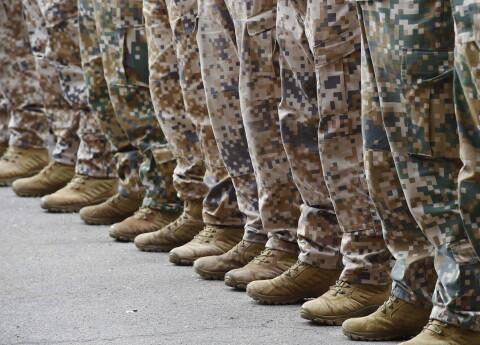 Национальные вооруженные силы