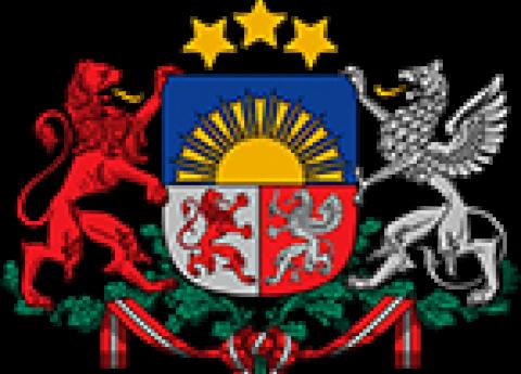 Государственная прокуратура